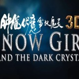 Snow Girl and the Dark Crystal – Trailer